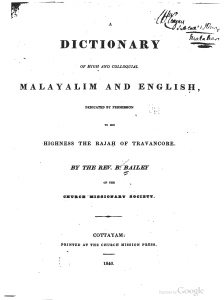 Benjamin_Baily_Malayalam-English_Dictionary-1846