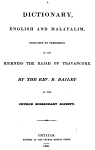 english-malayalam