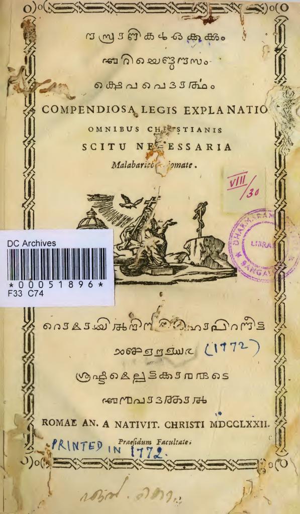 Pages from samkshepavedartham_1772
