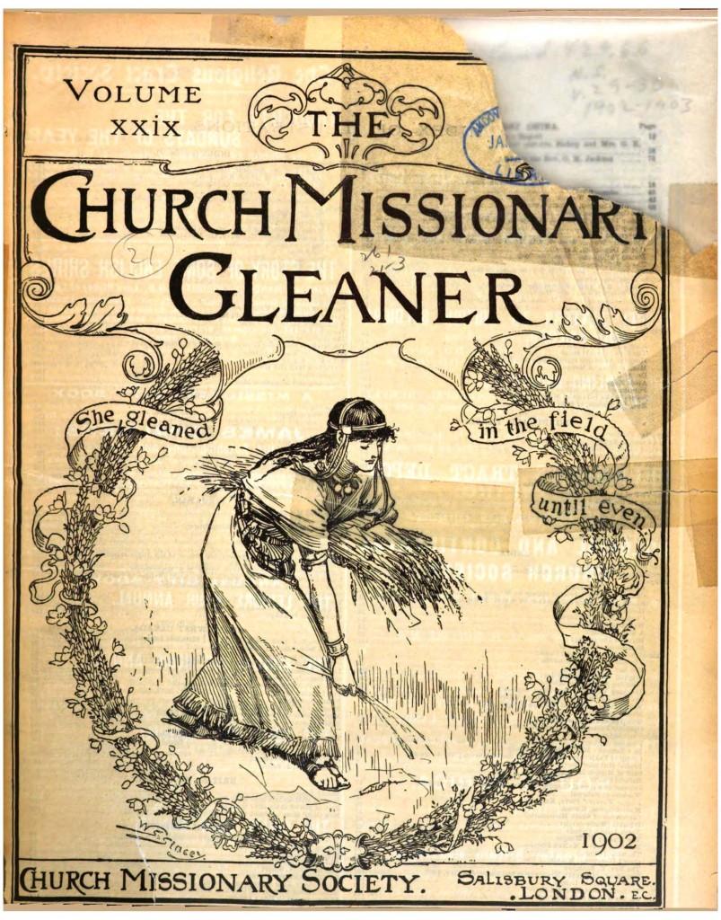 1902ലെ CMS ഗ്ലീനർ