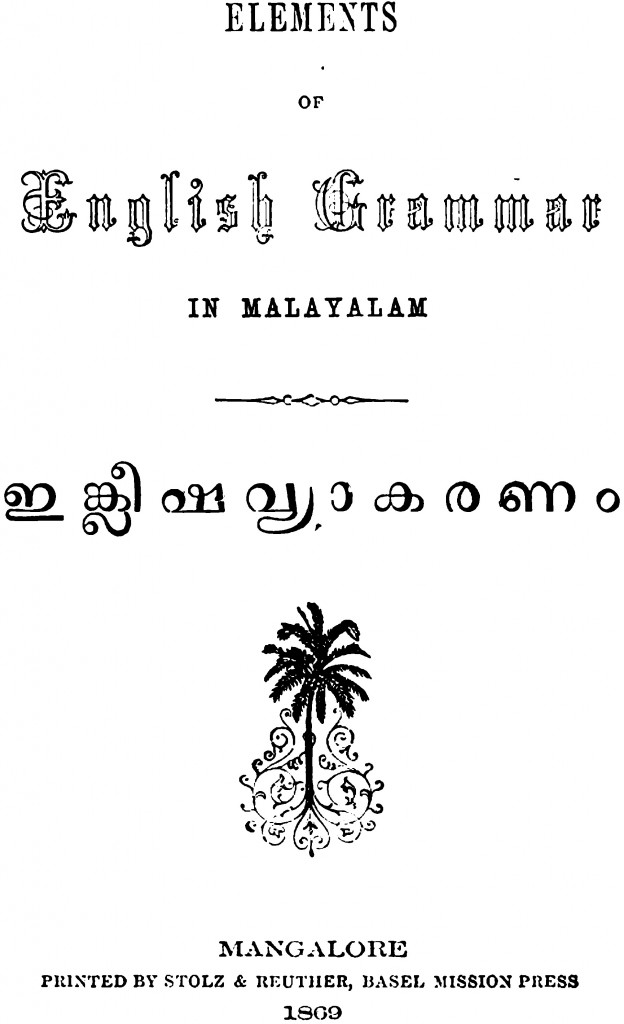 Elements Of English Grammar In Malayalam