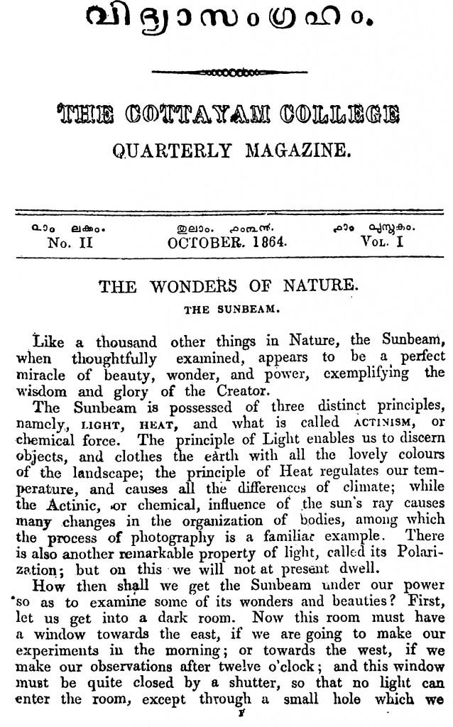 1864- October – വിദ്യാസംഗ്രഹം