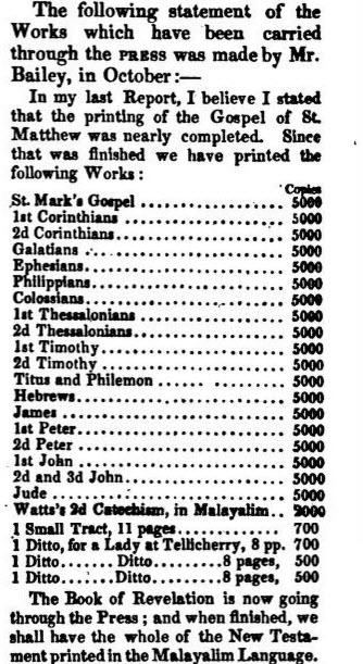 1830 ലെ സി.എം.എസ്. രജിസ്റ്ററിൽ നിന്ന്
