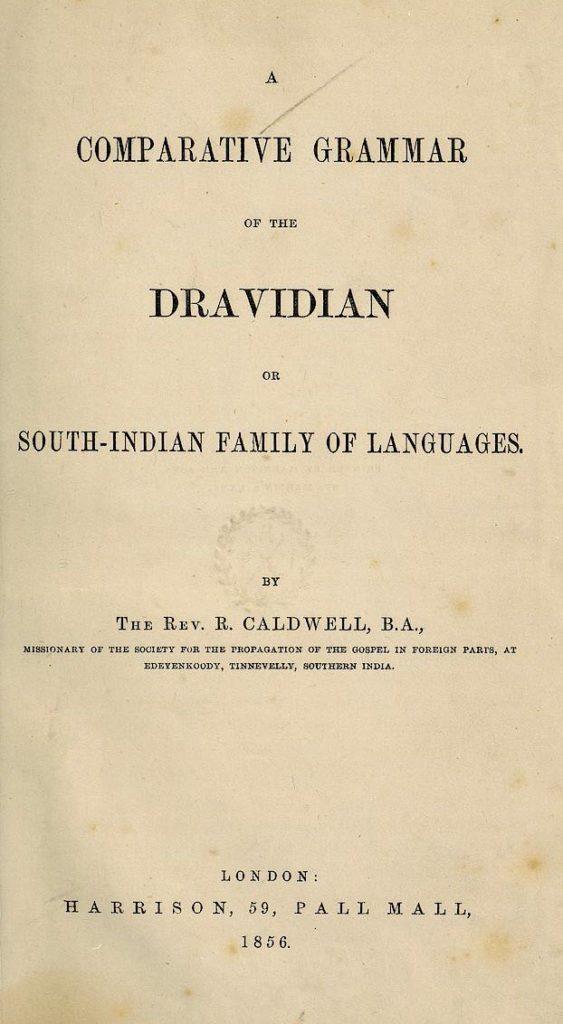 1856_A comparative grammar Robert Caldwell