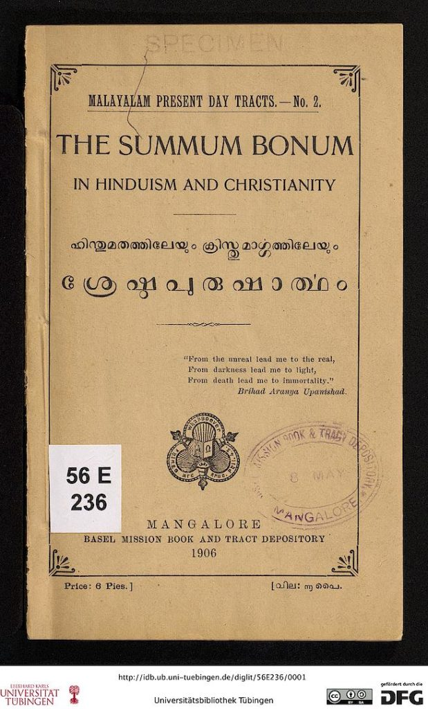 1906_ഹിന്തുമതത്തിലേയും ക്രിസ്തുമാർഗ്ഗത്തിലേയും ശ്രേഷ്ഠപുരുഷാർത്ഥം