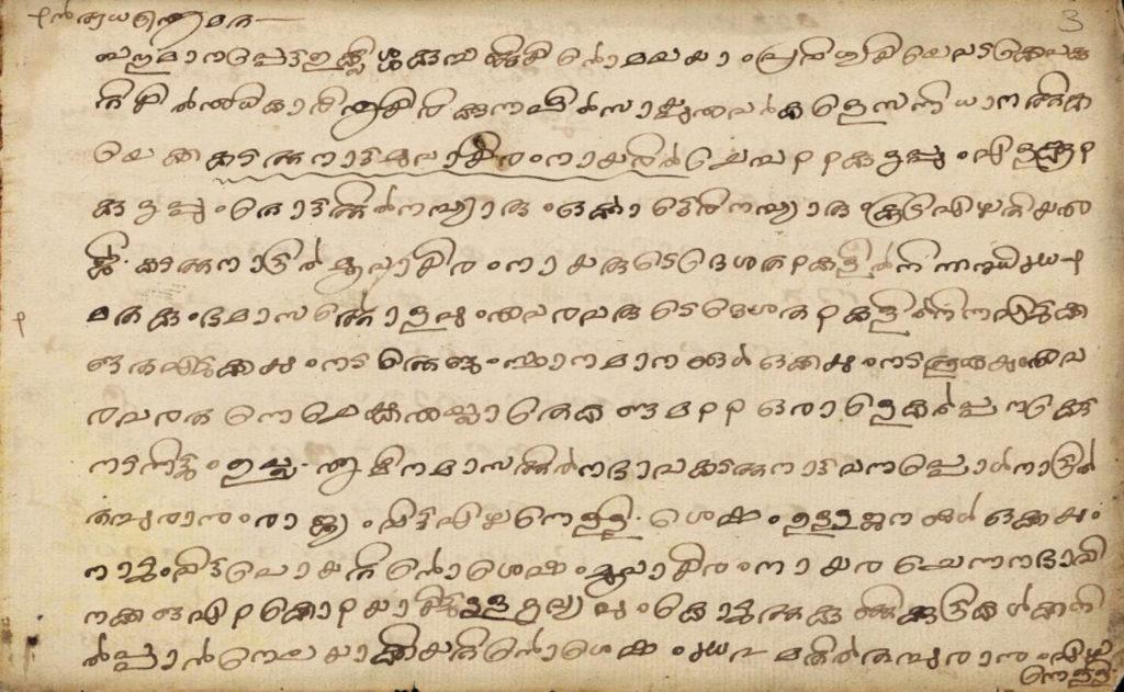 1796-1804 - തലശ്ശേരി രേഖകൾ - കൈയെഴുത്ത് പ്രതി