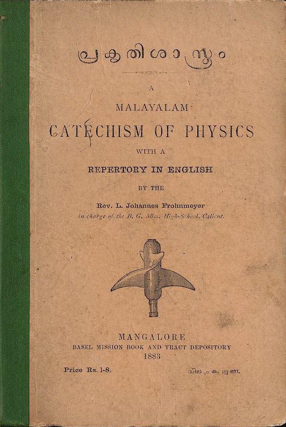 1883 - പ്രകൃതിശാസ്ത്രം- എൽ. ജെ. ഫ്രോണ്മെയർ