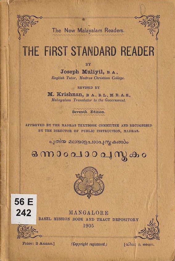 1905ലെ ഒന്നാം ക്ലാസ്സ് പാഠപുസ്തകം