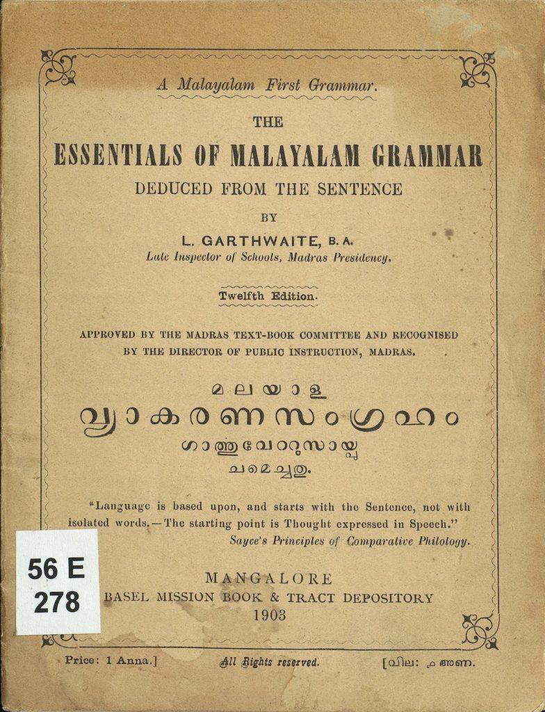 1903 - മലയാള വ്യാകരണസംഗ്രഹം - ലിസ്റ്റൻ ഗാർത്ത്വെയിറ്റ്