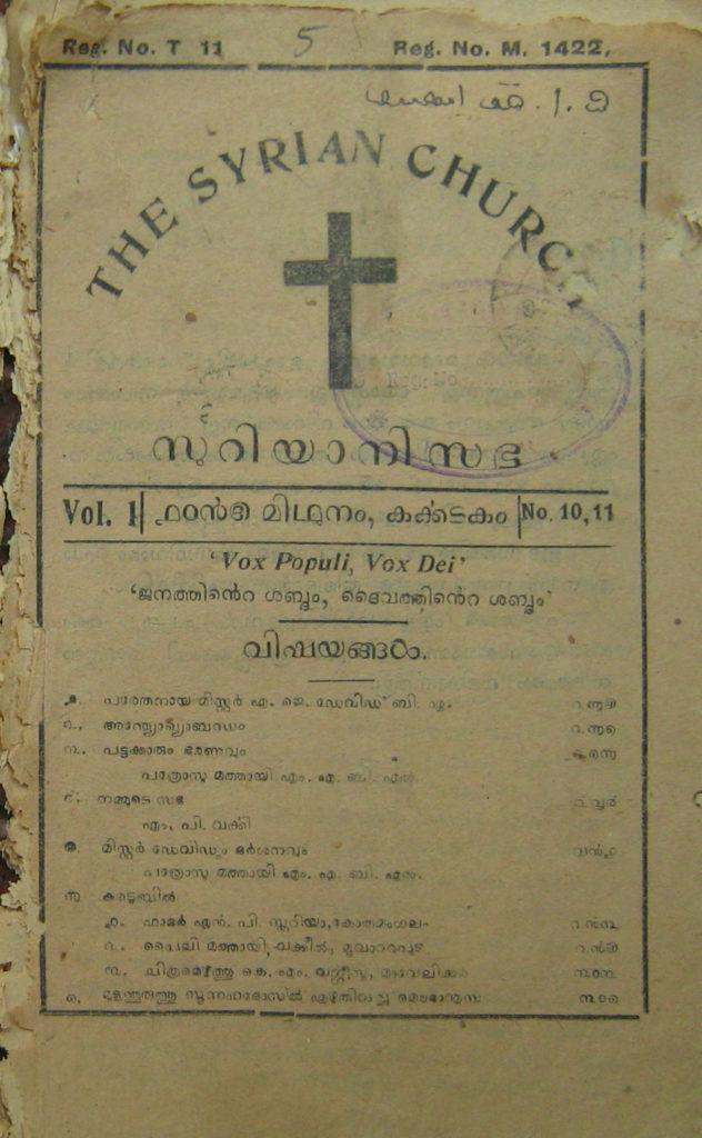 1920 - സുറിയാനി സഭ മാസിക - പുസ്തകം 1 - ലക്കം 10,11