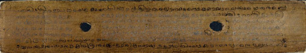 ദേവിമാഹാത്മ്യം — താളിയോല പതിപ്പ്