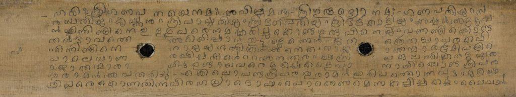 കേരളോല്പത്തി — താളിയോല പതിപ്പുകൾ