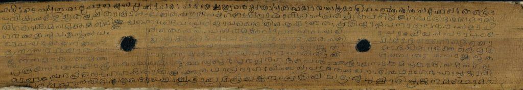 പ്രശ്നരീതി — താളിയോല പതിപ്പ്