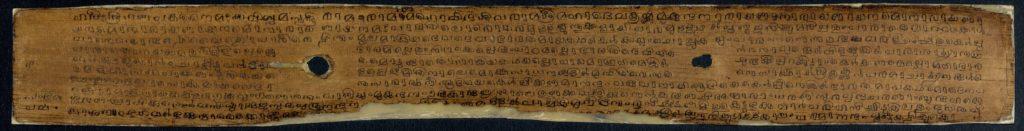 മഹാഭാരതം കിളിപ്പാട്ട് - സംഭവ പർവ്വം - താളിയോല പതിപ്പ്