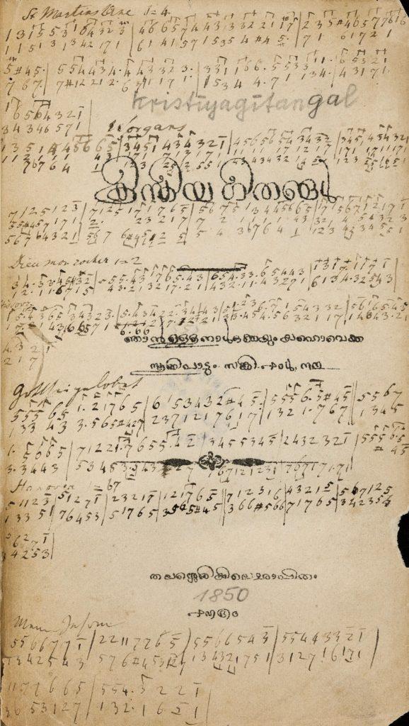 1850 - ക്രിസ്തീയ ഗീതങ്ങൾ