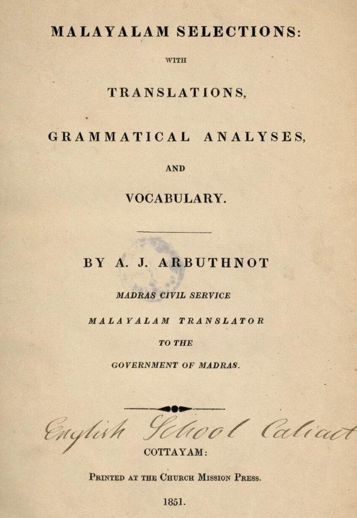 1851 - Malayalam Selections: With Translations, Grammatical analyses, and Vocabulary