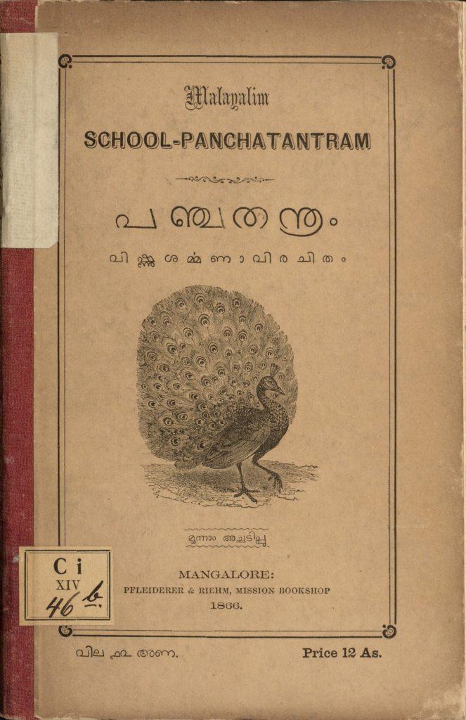 1857 - 1866 - പഞ്ചതന്ത്രം