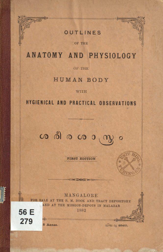 1882 – ലീബെൻദർഫെർ –ശരീരശാസ്ത്രം