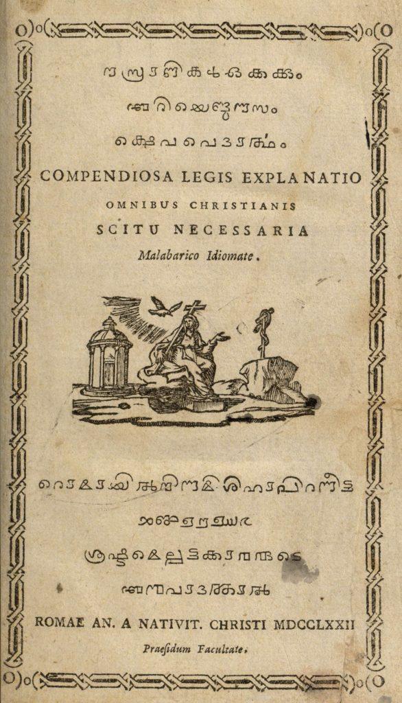 1772 - നസ്രാണികൾ ഒക്കക്കും അറിയെണ്ടുന്ന സംക്ഷെപവെദാർത്ഥം