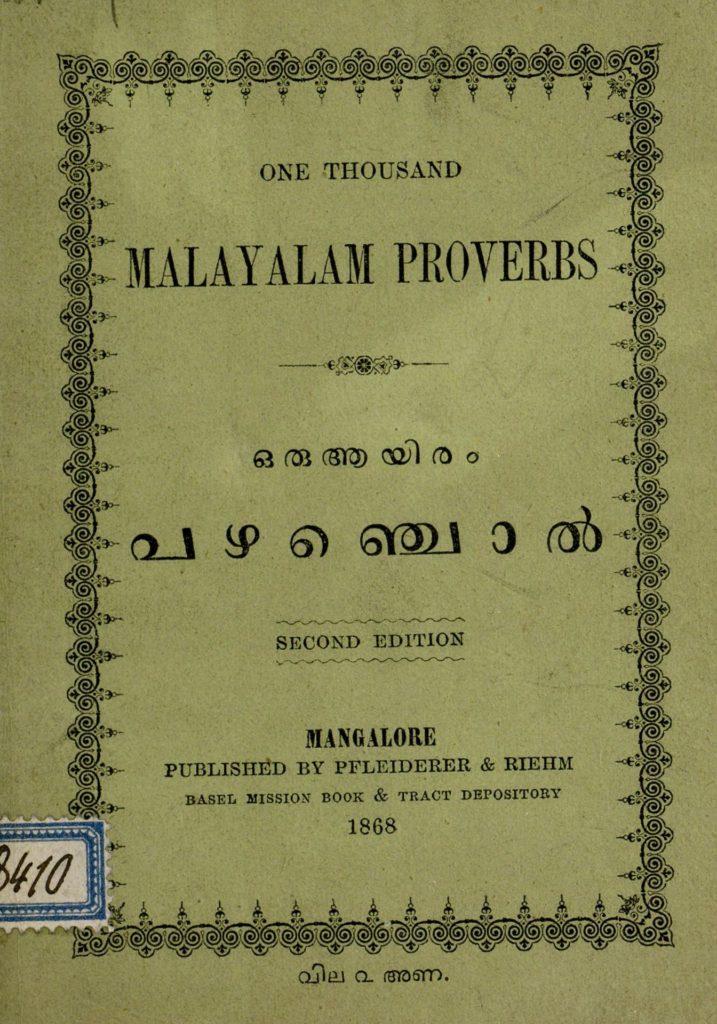 1868 - ഒരു ആയിരം പഴഞ്ചൊൽ