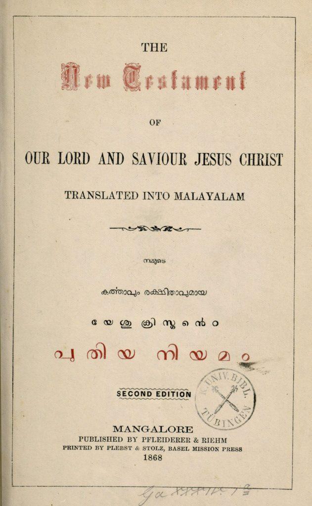 1868 - 1887 - 1899 - 1901 - പുതിയനിയമത്തിന്റെ 4 പതിപ്പുകൾ
