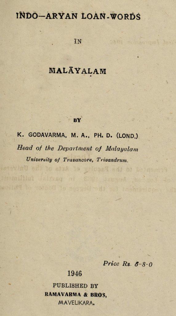 1946 - Indo-Aryan loan-words in Malayalam - കെ. ഗോദവർമ്മ