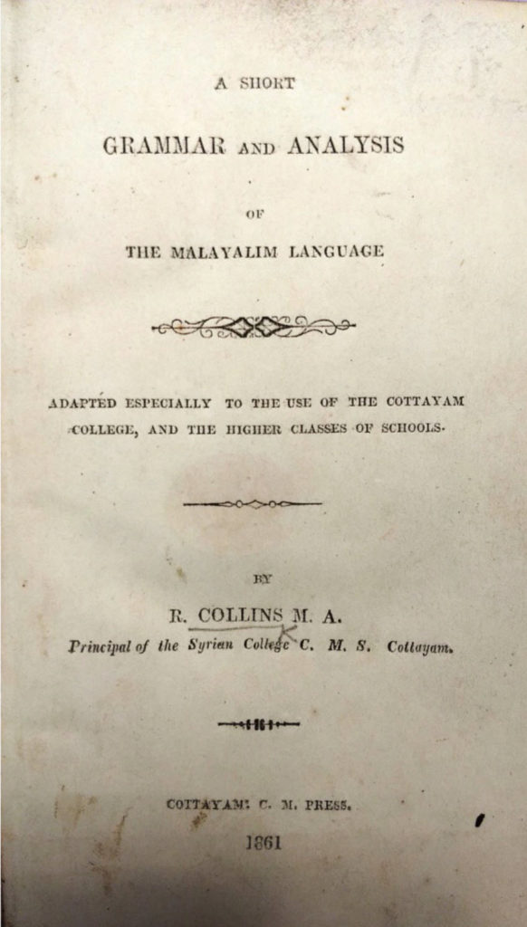 1861 - A short grammar and analysis of the Malayalim language