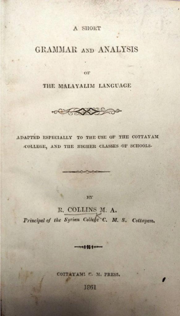 1861 - A short grammar and analysis of the Malayalim language